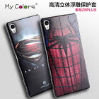 For Sony Xperia Z5 Plus Premium 3D Embossed Painted Soft Silicone TPU Cover Case