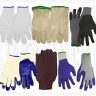 S-M-L-XL KNIT JERSEY Cotton Leather Liner Latex Work Glove Men Women Sale Garden