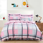 Cotton Striped Quilt/Duvet Cover Set Double/Queen/King Size Bed Doona Covers New
