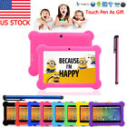7 inch Google Android Quad Core Kids Tablet with Rubber Case