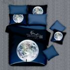 Earth Quilt/Duvet/Doona Cover Pillow Cases Set Queen King Size Bed Linen New