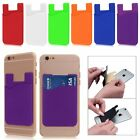 1PC Wallet Credit Card Cash Sticker Adhesive Case Holder For iPhone Samsung 2016