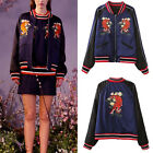 Trendy Tiger Floral Embroidery Contrast Color Bomber Jacket Baseball Outerwear