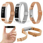 Mesh Stainless Steel Wristband Strap Bracelet for Fitbit Alta 2016 Hot Sale UK