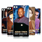 OFFICIAL STAR TREK ICONIC CHARACTERS DS9 SOFT GEL CASE FOR HUAWEI PHONES