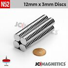 "Внешний вид - 12 100 500pcs 12mm x 3mm 1/2"" x 1/8"" N52 Strong Rare Earth Neodymium Magnet Disc"