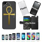 Внешний вид - Apple iPhone 6 / 7 Plus+Samsung Galaxy S6 / S7+STYLUS - Egyptian Ankh Holy Case