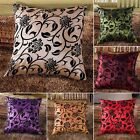 Home Square Sofa Bed Decor Multicolored Floral Throw Pillow Case Cushion Cover