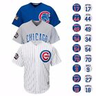 2016 Chicago Cubs MAJESTIC World Series Cool Base Jersey Collection Men's