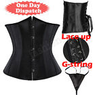 Steel Boned Satin Waist Body Smooth Shaper Bustier Underbust Lace Corset EX4000