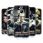 OFFICIAL STAR TREK ICONIC ALIENS DS9 SOFT GEL CASE FOR HTC PHONES 2