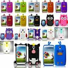 For Samsung Galaxy S4 i9500 Funny Rubber Silicone Soft Case Skin Cover