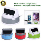 Fast Charging Dock Station Rotating Charger Holder Stand For iPhone 7 Plus 6 6S