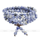 Unisex Natural Blue Sodalite 108 Prayer Beads Buddha Meditation Bracelet Bangle