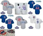 Chicago Cubs Jersey Cool Base Men's with 2016 World Series Champ