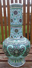 Chinese Famille Verte/Noire Bottle Vase Bi Qi Zun.Qing Dynasty Double Ring Mark