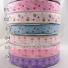 "1""25mm Mixed Cakes Stars Crown Cartoon Grosgrain Ribbon Craft Sewing 5 Yards"