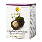 Mangosteen Extract Healthy Natural collagen Antioxident  45 ml.(Royal project)