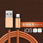 Leather Micro Usb Lightning Sync Data Charger Cable For Iphone 6s 7 Plus Sumsang