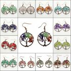 Natural Amethyst Labradorite Lapis Chip Beads Tree of Life Pendant Hook Earrings