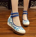 Chinese Style Womens Retro Shoes Folk Wedge Heel Embroidery Casual Leisure Shoes