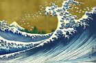 the huge wave katsushika hokusai Art Silk poster 12x18* 24x36*