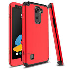 For LG G Stylo 2/Stylus 2/LS775 Case Shockproof Armor Hybrid PC+TPU Hard Cover