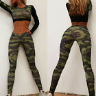 Womens Lady Patchwork Camouflage Sports Yoga Tops Pants Long Trousers Set
