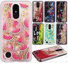 For LG Harmony M257 Liquid Glitter Quicksand Hard Case Phone Cover +Screen Guard