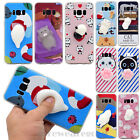 Squishy Soft Silicone Gel TPU Phone Case Cover For Samsung Galaxy Note 8/S8 Plus