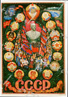 Vintage Soviet Long Live The Banner of Leninism Poster A4/A3/A2/A1 Print