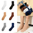 Winter Fuzzy Cozy Warm Thicken Soft Towel Floor Socks Hosiery Sleeping Socks