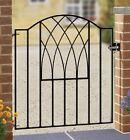 Verna Modern Garden Gate Fit From 850-980mm Gap X 942mm H Galvanised Iron Metal