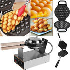 Electric Egg Cake Bread Maker Oven Baker Machine Egg Bubble Pan Kitchen Mould CO for sale  Shipping to Nigeria
