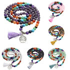 7 Chakra Short Tassel Tree of Life Buddha Bead Prayer Stretchy Bracelet Necklace