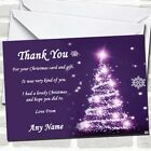 Pretty Purple Tree Christmas Party Thank You Cards