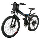 "26"" Folding Electric Mountain Bike Bicycle Ebike W/ Lithium Battery 250W 40KM/H"