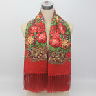 Lady Russian Floral Pattern Tassel Wrap Shawl Scarf Square Neckerchief 135x135cm