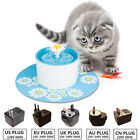 Automatic Pet Cat Dog Cats Water Drinking Filter Fountain Bowl Drinker USA Sale
