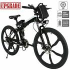 26Inch Electric Mountain Bike Fat Tire E Bike With 250W Brushless Motor 21-Speed