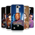 OFFICIAL STAR TREK ICONIC CHARACTERS DS9 SOFT GEL CASE FOR LG PHONES 2