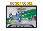 PTCGO Pokemon Online TCG Sun & Moon Code Cards BOGOF (Select Your Code)