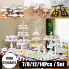 7/8/12/14pcs Crystal Wedding Party Dessert Tray Cake Stand Holder Cupcake Plates