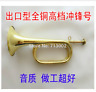 More images of Chinese Army Military Bungle Horn Trumpet War Assault Charge Brass Instrument