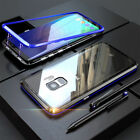 Magnetic Adsorption Metal Tempered Glass Case For Samsung Galaxy S9/S9Plus Cover