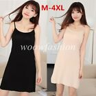 Women's Long Spaghetti Strap Cami Active Basic Camisole Slip Dress Petticoat