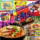 Внешний вид - Korea Ramyun collection Instant Noodle Hot Spicy Flavor Ramen Products