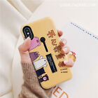 Chinese Style Cartoon Cute Animal Words KickStand Case For iphone XS MAX 7 8Plus