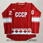 Vladislav Tretiak 20 CCCP Russia Red Ice Hockey Jersey Stitched Hockey Jersey