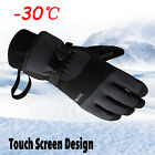 Kyпить Men -30℃ Waterproof Winter Ski Snow Snowboarding Thermal Warm Thinsulate Gloves на еВаy.соm